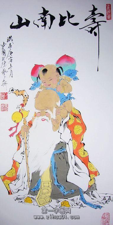 老寿星素描图_老寿星图片大全高清-木雕寿星图片大全_老寿星素描图片大全 ...
